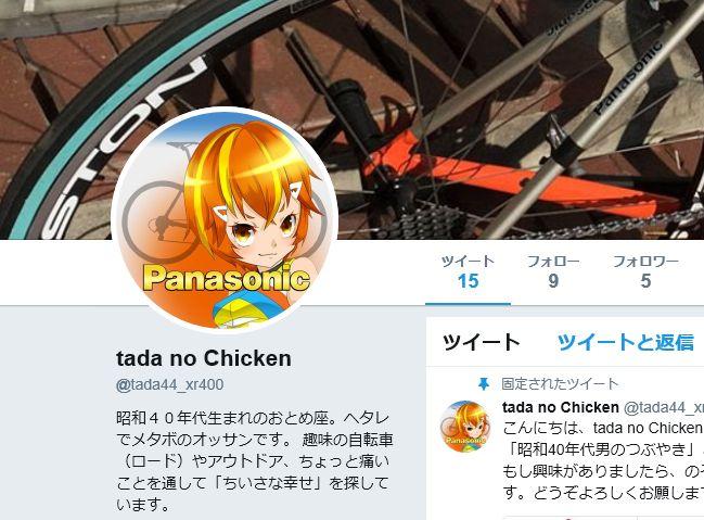 Twitter アイコン02