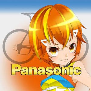 パナソチタン_アイコンweb