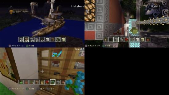 Minecraft_ PlayStation®4 Edition_20170522195504