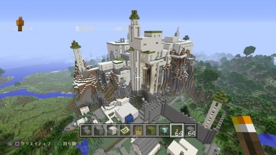 Minecraft_ PlayStation®4 Edition_2017051323310811.jpg