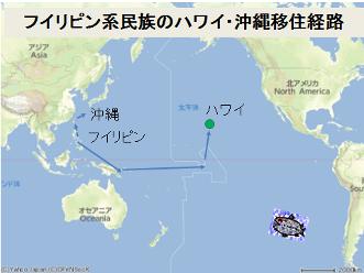 ハワイ人のルーツ(地図)