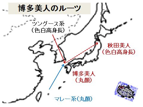 博多美人のルーツ(地図)