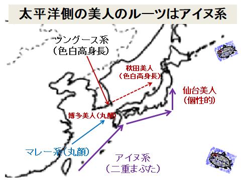 太平洋側の美人ルーツ(地図)