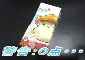 blog3052.jpg