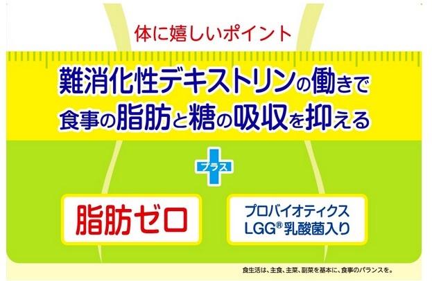 takanashi-1.jpg