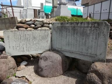 忠魂碑の歴史石碑