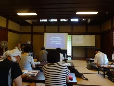 合同の観察会と研究会