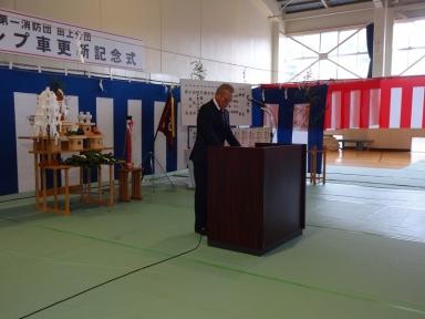 亀田後援会会長の式辞