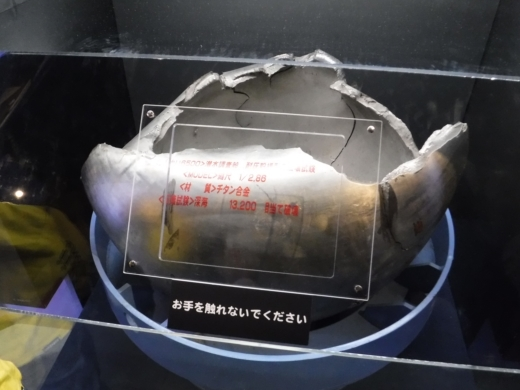 深海展 (10)