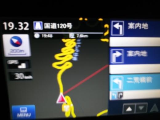 中禅寺湖に移動 (14)