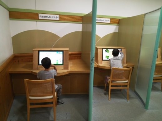 栃木自然博物館 (6)