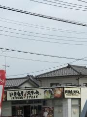いきなりステーキ 行田