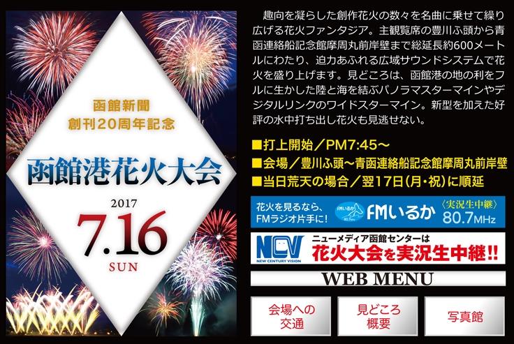 Baidu IME_2017-7-11_15-46-48