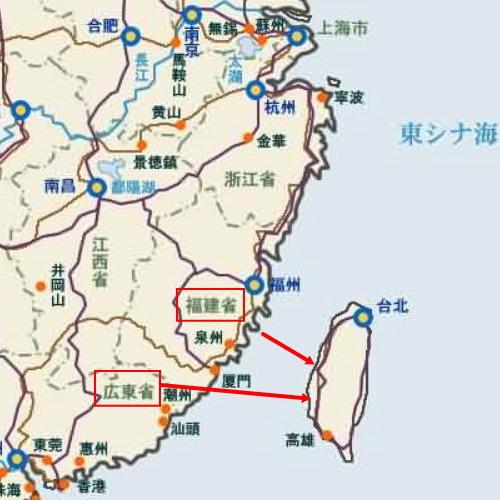 中国地図福建省広東省台湾移住