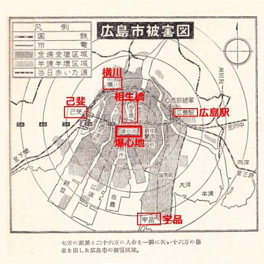 原爆広島市被害図_2
