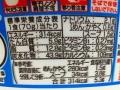 函館しお味_03