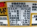 鳥取ゴールド_03