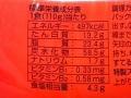 広島式汁なし担担麺_03