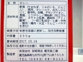 さつま王豚ポークカレー_04