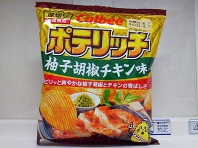ポテリッチ 柚子胡椒チキン味_01