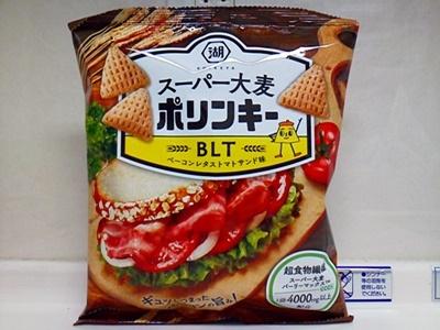 スーパー大麦ポリンキー BLT_01