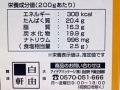 牛スジカレー_04