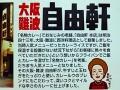 牛スジカレー_02