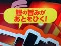 一平ちゃん夜店の焼そば たこ焼味_02