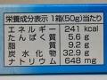旨塩プレッツェル_03