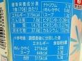 沖縄そば ソーキ味_03