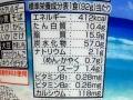 沖縄そばの人気店 玉家_03