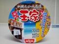 沖縄そばの人気店 玉家_02
