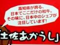 土佐あかうしカレー_02