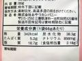 ベビースタードデカイラーメン チーズ明太子味_03
