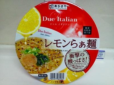 レモンらぁ麺_01
