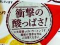 レモンらぁ麺_02