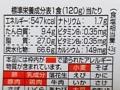 夜店の焼そば すだちポン酢醤油味_03