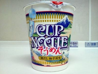カップヌードル そうめん 鯛だし柚子風味_01