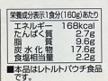 しろえびカレー_04
