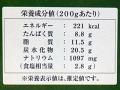 朝倉さんしょカレー_04