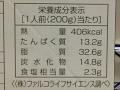 たむらのお肉が入ったカレー_04