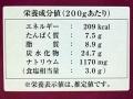 湯淺なすカレー_04
