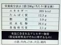 京都雲月 八味仙の辛みカレー_04