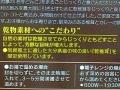 豊後 きのこカレー_02