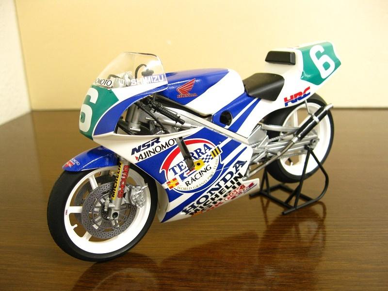 NSR250 '90