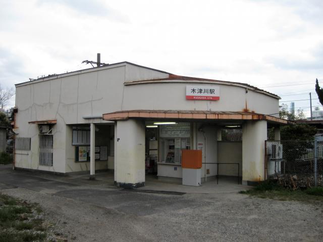 汐見橋23