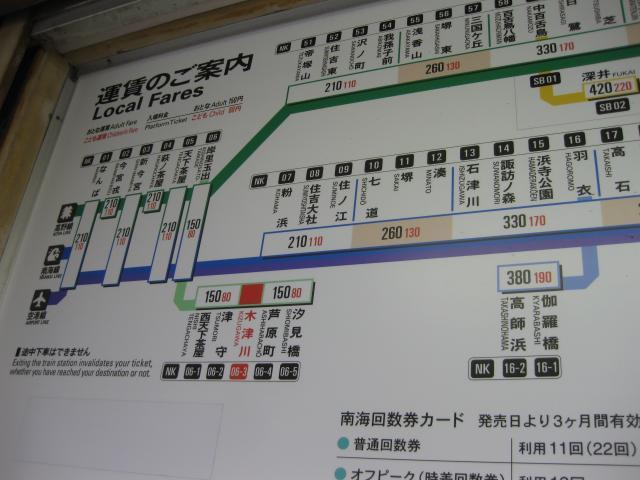 汐見橋28