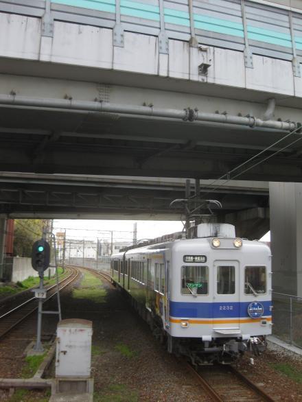 汐見橋29