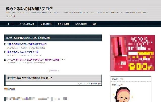 biyokenko3step04.jpg