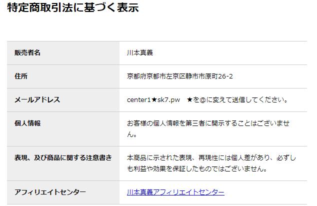 ichiokuen_02.png